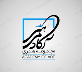 Art Academic Set